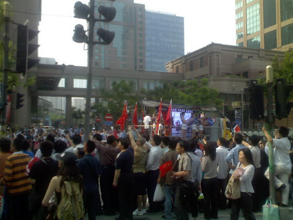 上海火炬传递照片