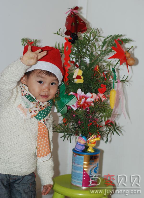 山寨版圣诞树